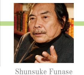 Shunsuke Funase