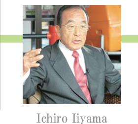 Ichiro Iiyana