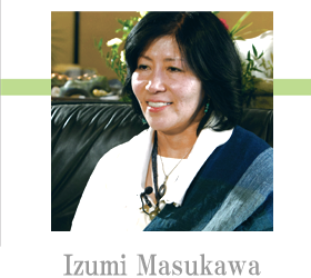 Izumi Masukawa