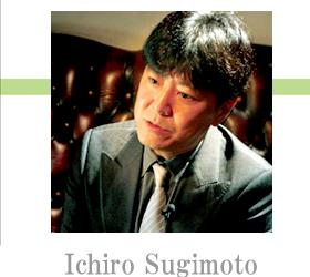 Ichiro Sugimoto