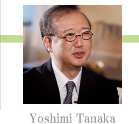 Yoshimi Tanaka